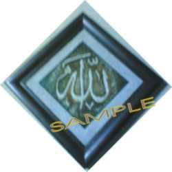 Lafal Allah(Lukisan Kulit Telur) Sample 33x33cm