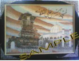 Menara Kudus (Lukisan Kulit Telur) Sample 60X80cm